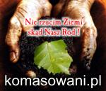 komasowani